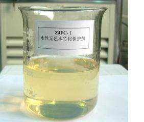 环保型水性无色木材防腐剂(ZJFC-Ⅰ)
