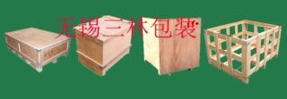 多层板、胶合板、包装板