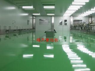 环氧地坪,耐磨环氧地板