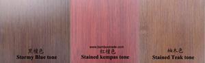 竹灵地板 传统串色竹地板