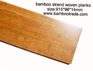 竹灵地板 重竹尊贵地板