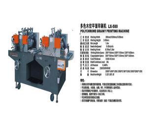 印刷机,木纹印刷机,异型木纹印刷机