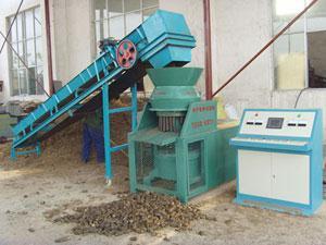 秸秆煤炭成型机/压球机/封闭式煤球机