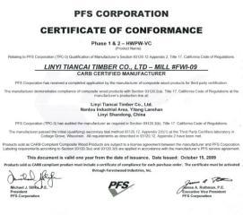 供应加州认证CARB P2胶合板