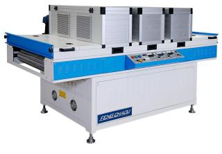 UV多面干燥机
