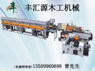 连续式梳齿/涂胶/齿接生产线(590D)