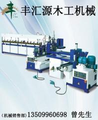 梳齿/涂胶/齿接生产线(FJL150)