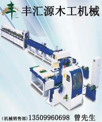 全自动生产线(610BL)