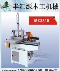 手动式梳齿机(带涂胶)MX3512