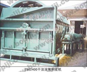 滚筒式木材剥皮机ZBG-2400