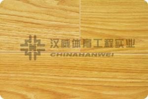 天硕牌运动木地板 (柞木)