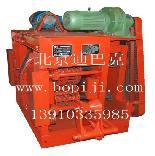 HBD200节能型木材剥皮机