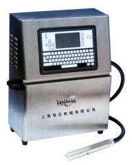 D-X120在线式点阵喷码机