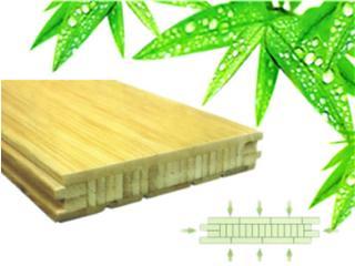 弓氏千禧工字型地热专用竹地板