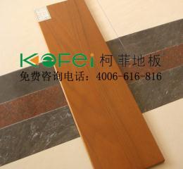 印尼柚木实木地板