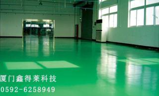工业地板 工业地坪 防静电漆