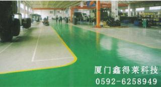 环氧树脂漆 地板漆 工业地坪