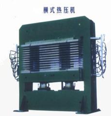 横式热压机