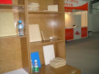 零甲醛均质刨花板,E0级刨花板,E1级刨花板