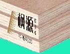 FSC胶合板  进口杂木胶合板