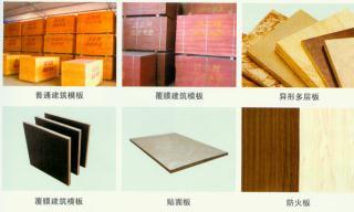 普通、覆膜建筑模板,多层板