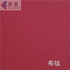PVC羽毛球运动地板