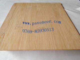 1mm~3mm薄竹板(平压/侧压 本色/碳化)