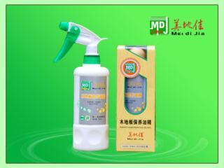 木地板保养油精(原木/红木)
