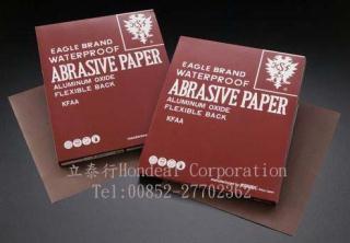 日本双鹰(KOVAX/EAGLE)模具专用红鹰砂纸