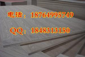 维山木业CARB P2无醛水曲柳饰面板