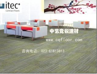 重庆橡胶地板
