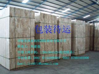 100%阿巴西亚(马六甲)细木工板芯板