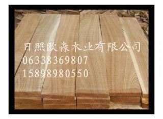 白橡柞木 地板坯料 CD级地板料
