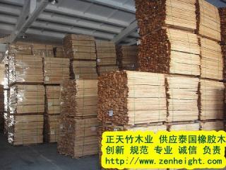 泰国橡胶木