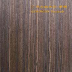 紫檀木皮、红檀木皮、黑檀木皮