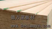 德万家15mm杉木木工板