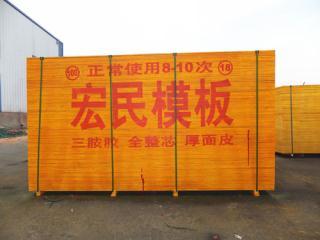 河南建筑模板
