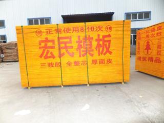 江苏建筑模板