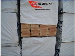 上海防腐木