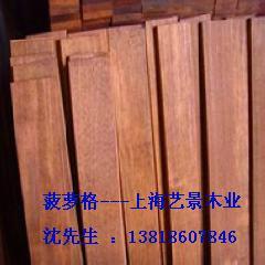 菠萝格木,菠萝格木方料,菠萝格木板材,菠萝格木地板