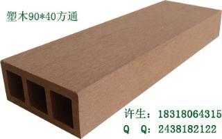 深圳木塑方通 深圳木塑方通厂家