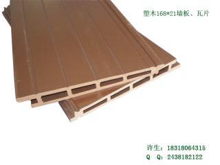 深圳木塑厂家 深圳木塑墙板