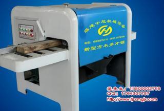 方木分片锯方木分片机