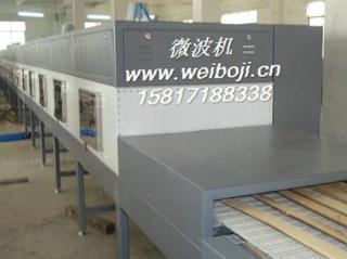 高级木材东北榆隧道式干燥设备