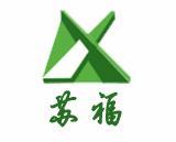 松木免漆板|苏福品牌|新创源木业批发