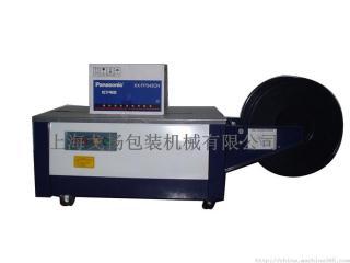 安徽自动打包机,上海PP带打包机
