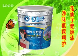 热销乳胶漆品牌 花仙子丽雅超白健康墙面漆