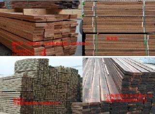 防腐木、赤松、炭化木、南方松、云杉