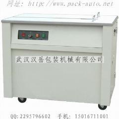 食品打包机,武汉半自动捆扎机