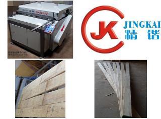 MJ1280多片锯